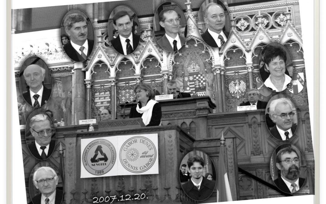 Gábor Dénes-díj 2007