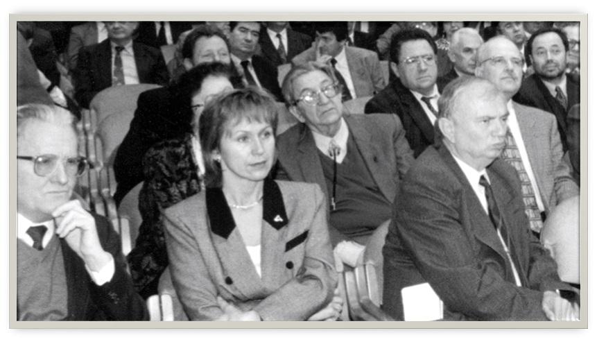 Gábor Dénes-díj 1995