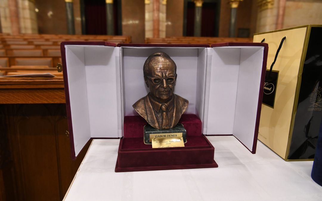 Gábor Dénes-díj 2018 – Sajtóanyag